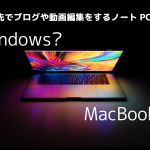 Windows or Mac?